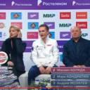 Mihail Kolyada campione di Russia 2021