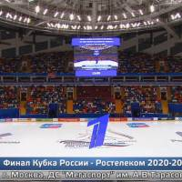 Finale Coppa di Russia